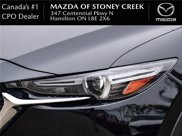 2017 Mazda CX-5 GT (Stk: SR1248) in Hamilton - Image 4 of 28