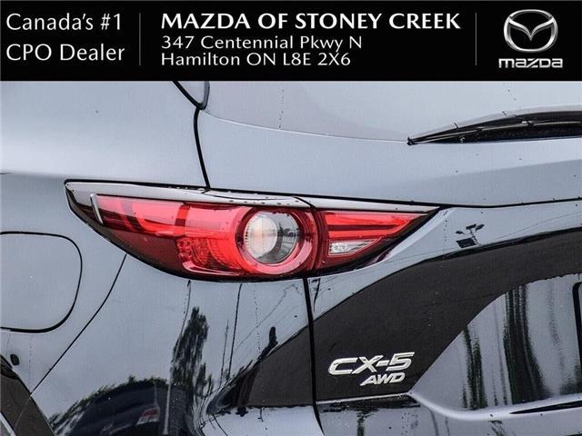 2017 Mazda CX-5 GT (Stk: SR1248) in Hamilton - Image 8 of 28