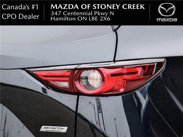 2017 Mazda CX-5 GT (Stk: SR1248) in Hamilton - Image 11 of 28
