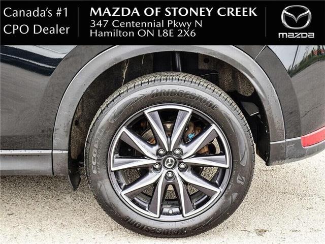 2017 Mazda CX-5 GT (Stk: SR1248) in Hamilton - Image 12 of 28