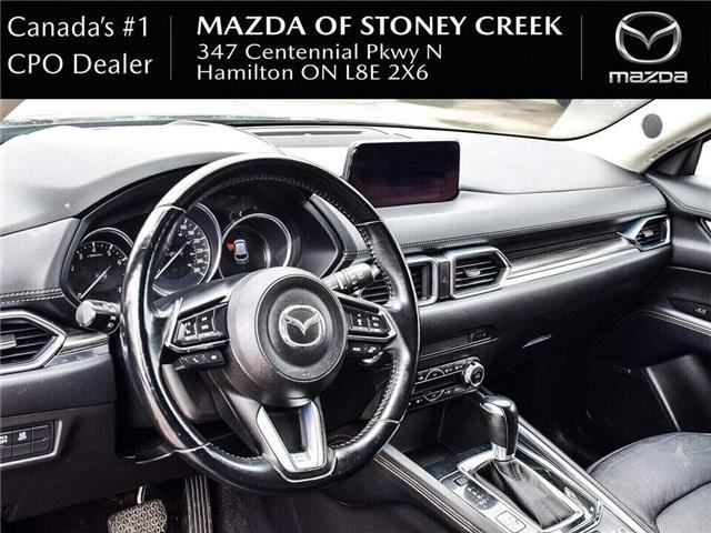 2017 Mazda CX-5 GT (Stk: SR1248) in Hamilton - Image 14 of 28