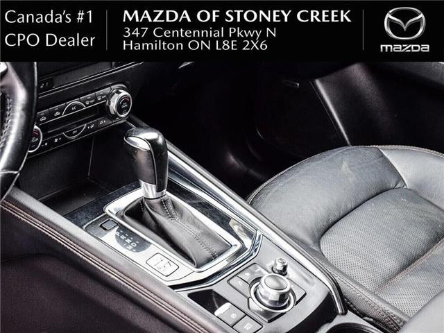 2017 Mazda CX-5 GT (Stk: SR1248) in Hamilton - Image 15 of 28