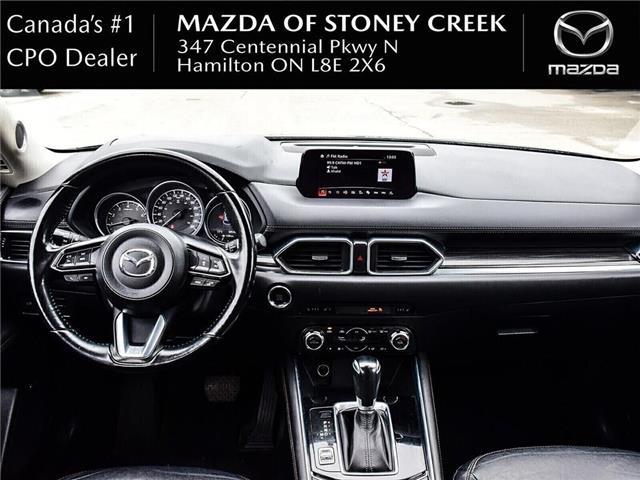 2017 Mazda CX-5 GT (Stk: SR1248) in Hamilton - Image 20 of 28