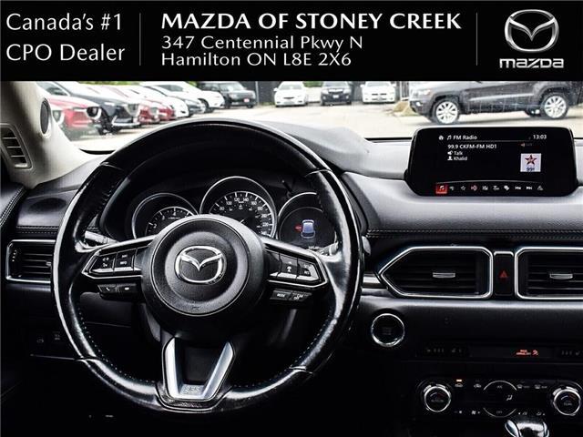 2017 Mazda CX-5 GT (Stk: SR1248) in Hamilton - Image 21 of 28