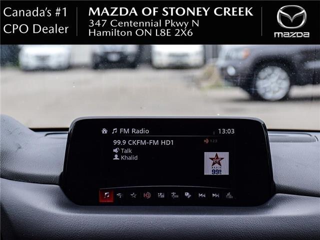 2017 Mazda CX-5 GT (Stk: SR1248) in Hamilton - Image 22 of 28