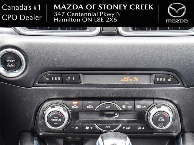 2017 Mazda CX-5 GT (Stk: SR1248) in Hamilton - Image 23 of 28