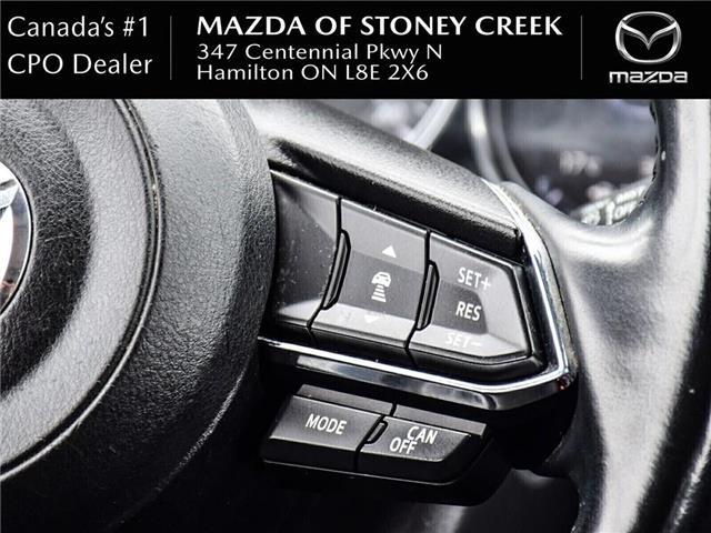 2017 Mazda CX-5 GT (Stk: SR1248) in Hamilton - Image 25 of 28