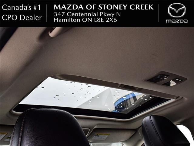 2017 Mazda CX-5 GT (Stk: SR1248) in Hamilton - Image 26 of 28