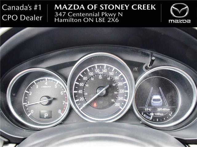 2017 Mazda CX-5 GT (Stk: SR1248) in Hamilton - Image 27 of 28