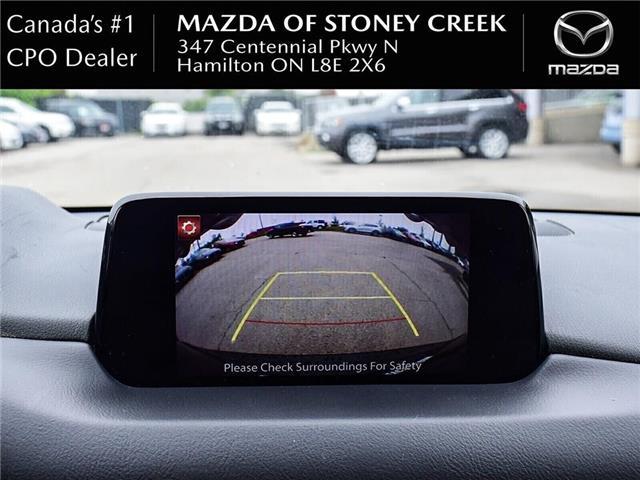 2017 Mazda CX-5 GT (Stk: SR1248) in Hamilton - Image 28 of 28