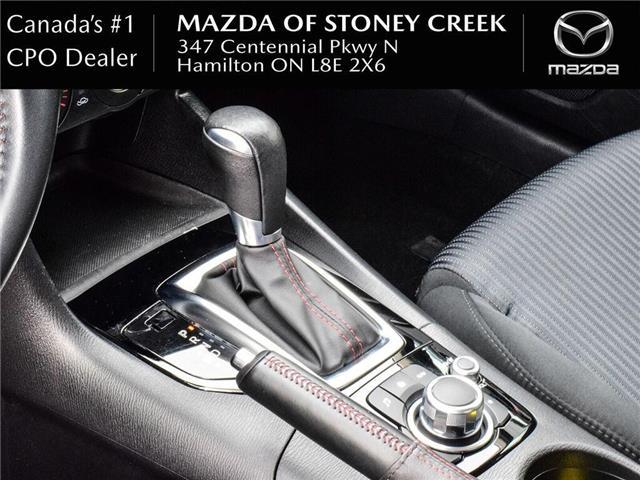 2016 Mazda Mazda3 GS (Stk: SU1278) in Hamilton - Image 13 of 24