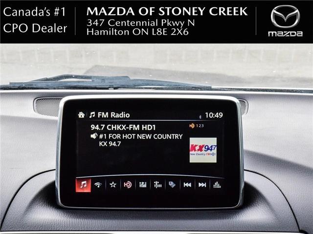 2016 Mazda Mazda3 GS (Stk: SU1278) in Hamilton - Image 18 of 24