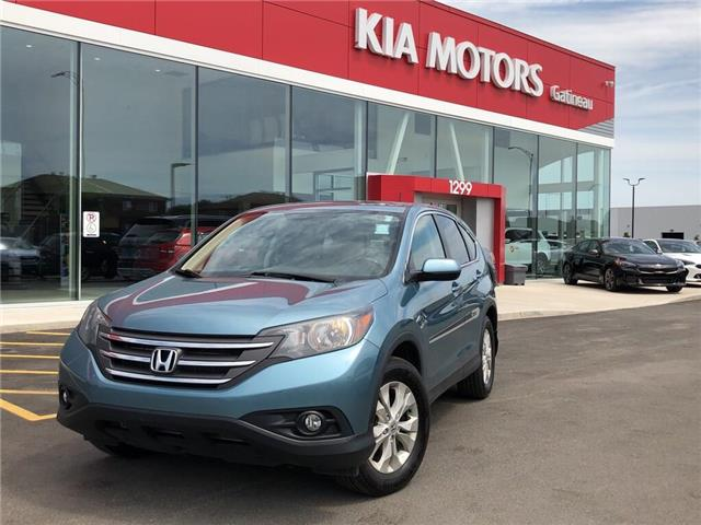 2014 Honda CR-V EX-L (Stk: 19188A) in Gatineau - Image 1 of 24