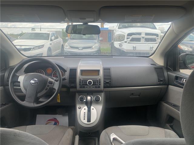 2008 Nissan Sentra 2.0 S (Stk: -) in Gloucester - Image 7 of 8
