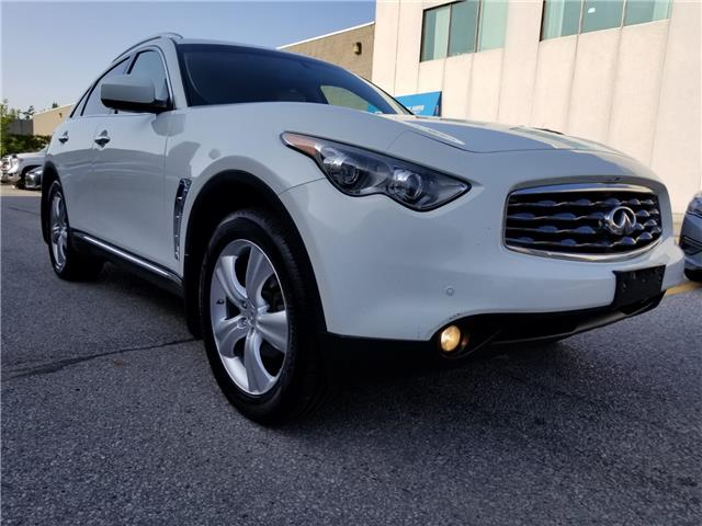 2011 Infiniti FX35 Base (Stk: ) in Concord - Image 3 of 23
