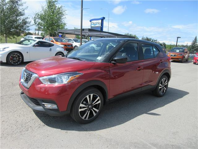 2019 Nissan Kicks SV (Stk: 9222) in Okotoks - Image 15 of 19