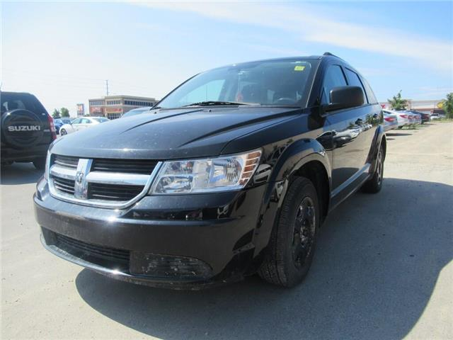 2010 Dodge Journey SE, BLUETOOTH (Stk: 9133090A) in Brampton - Image 1 of 14