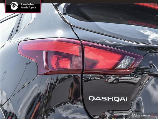 2018 Nissan Qashqai  (Stk: B2868) in Ottawa - Image 12 of 29