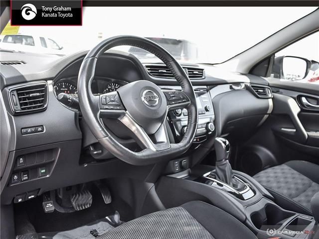 2018 Nissan Qashqai  (Stk: B2868) in Ottawa - Image 13 of 29