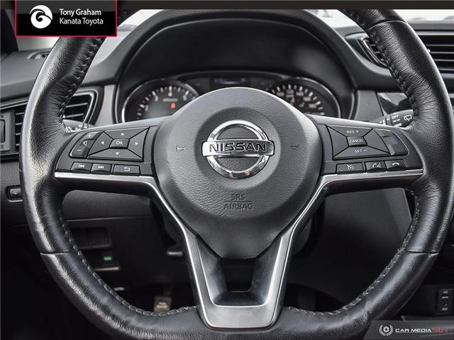 2018 Nissan Qashqai  (Stk: B2868) in Ottawa - Image 14 of 29