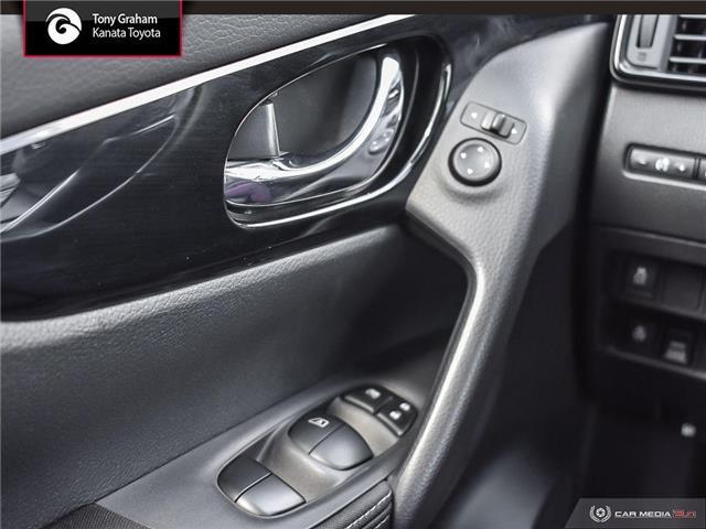 2018 Nissan Qashqai  (Stk: B2868) in Ottawa - Image 16 of 29