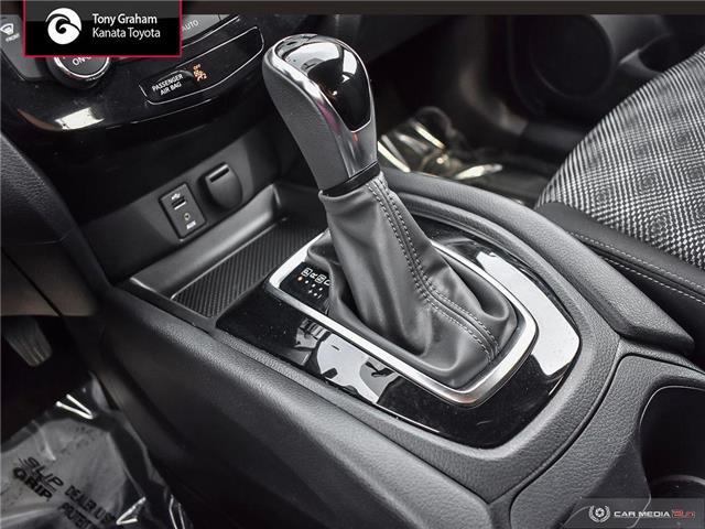 2018 Nissan Qashqai  (Stk: B2868) in Ottawa - Image 20 of 29