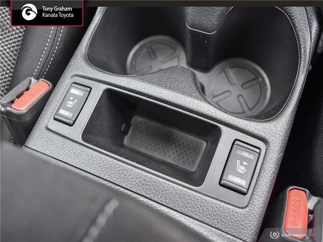 2018 Nissan Qashqai  (Stk: B2868) in Ottawa - Image 24 of 29