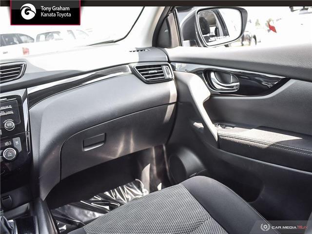 2018 Nissan Qashqai  (Stk: B2868) in Ottawa - Image 27 of 29