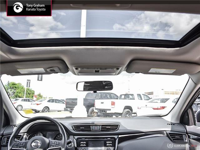 2018 Nissan Qashqai  (Stk: B2868) in Ottawa - Image 28 of 29