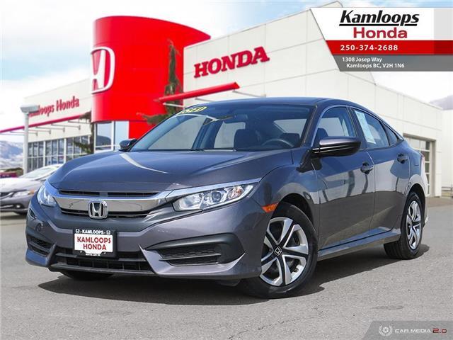2017 Honda Civic LX 2HGFC2F53HH022213 14580U in Kamloops