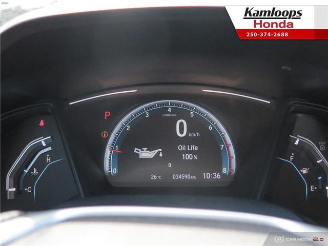 2017 Honda Civic LX (Stk: 14580U) in Kamloops - Image 15 of 24