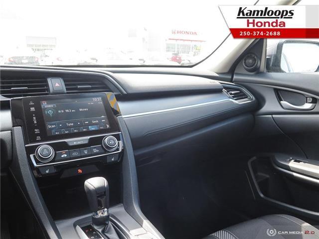 2017 Honda Civic LX (Stk: 14580U) in Kamloops - Image 24 of 24