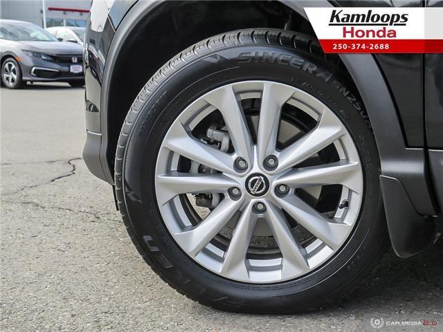 2019 Nissan Qashqai SV (Stk: 14553U) in Kamloops - Image 7 of 25