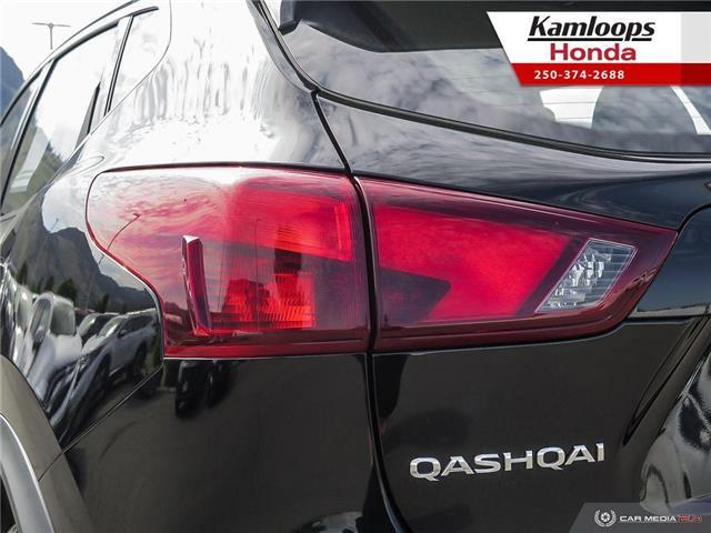 2019 Nissan Qashqai SV (Stk: 14553U) in Kamloops - Image 12 of 25