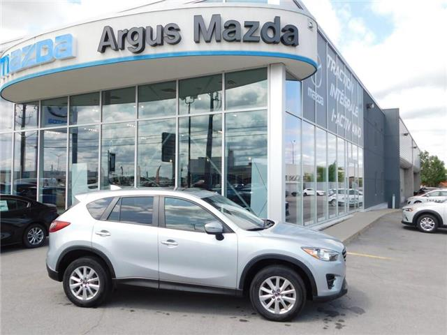 2016 Mazda CX-5 GS (Stk: a2087a) in Gatineau - Image 1 of 19