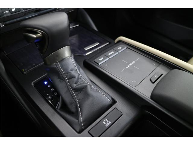 2019 Lexus ES 350  (Stk: 297661) in Markham - Image 14 of 24