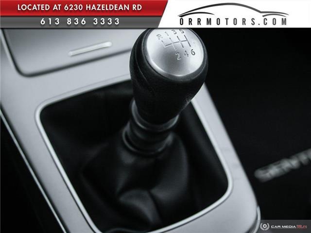 2014 Nissan Sentra 1.8 S (Stk: 5689-1) in Stittsville - Image 17 of 27