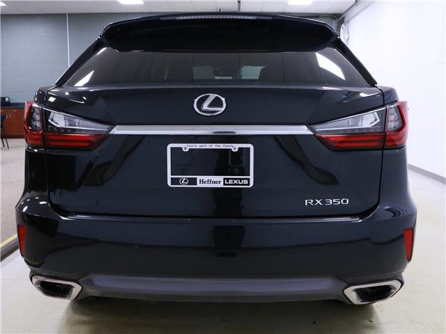 2017 Lexus RX 350 Base (Stk: 197157) in Kitchener - Image 24 of 34