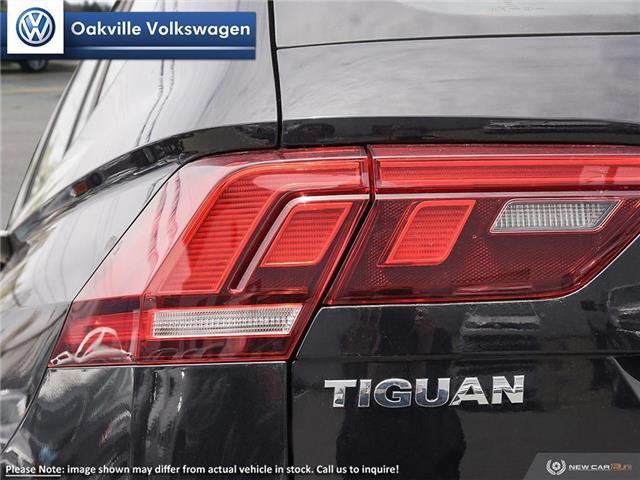 2019 Volkswagen Tiguan Trendline (Stk: 21435) in Oakville - Image 11 of 23