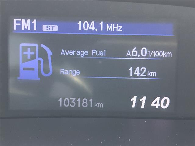 2012 Honda Civic LX (Stk: 19SB649A) in Innisfil - Image 15 of 17