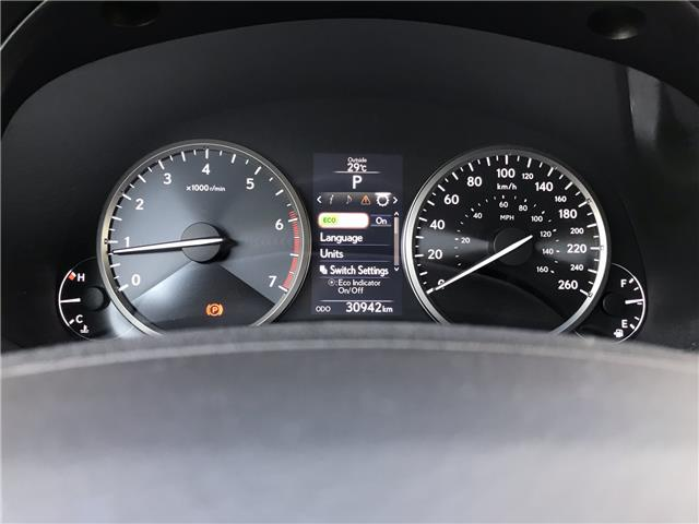2017 Lexus NX 200t  (Stk: 28384A) in Markham - Image 20 of 24