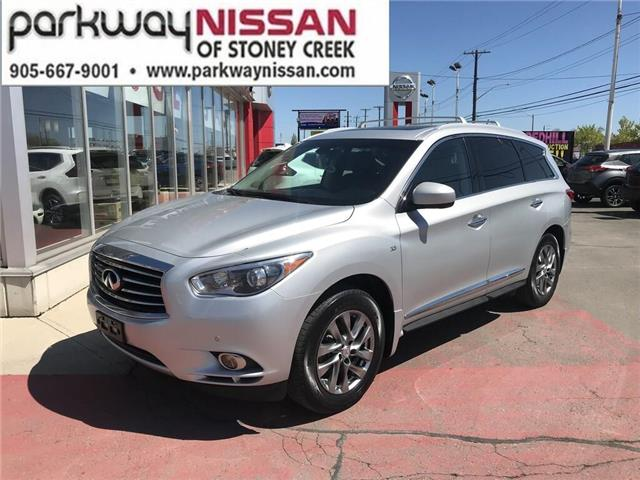 2015 Infiniti QX60 Base (Stk: N1463) in Hamilton - Image 1 of 12