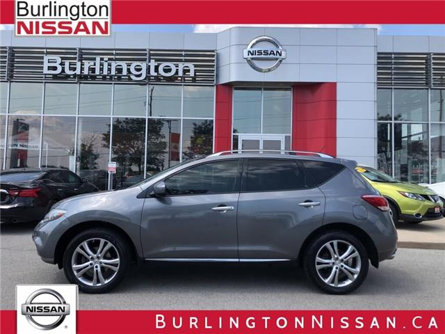 2013 Nissan Murano LE (Stk: Y6016A) in Burlington - Image 1 of 20