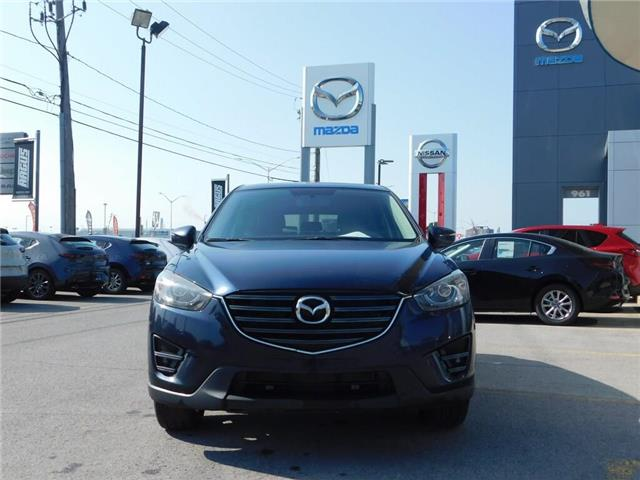 2016 Mazda CX-5 GT (Stk: a2054a) in Gatineau - Image 2 of 22