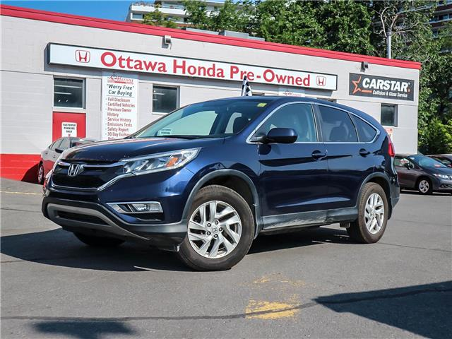 2015 Honda CR-V EX (Stk: 32445-1) in Ottawa - Image 1 of 27