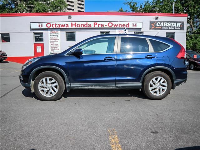 2015 Honda CR-V EX (Stk: 32445-1) in Ottawa - Image 8 of 27