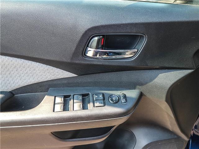 2015 Honda CR-V EX (Stk: 32445-1) in Ottawa - Image 9 of 27