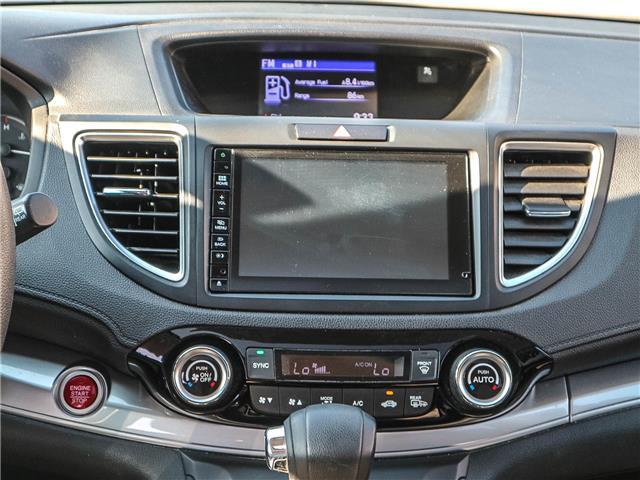 2015 Honda CR-V EX (Stk: 32445-1) in Ottawa - Image 13 of 27