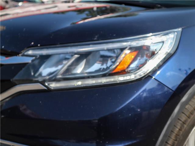 2015 Honda CR-V EX (Stk: 32445-1) in Ottawa - Image 24 of 27