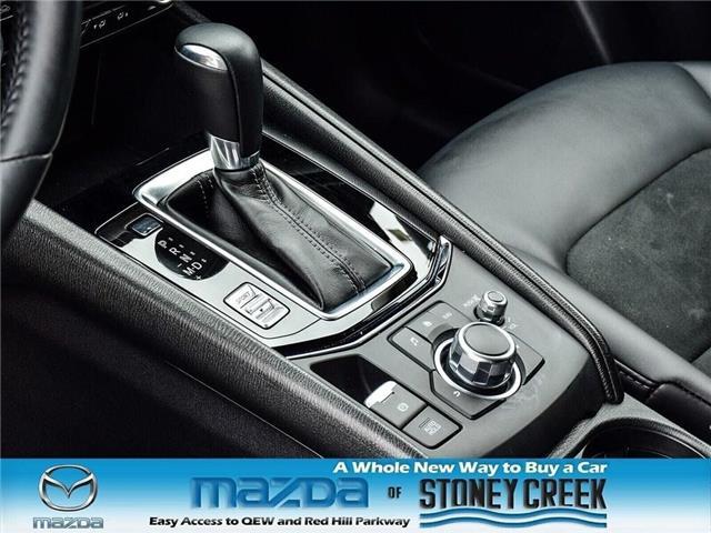 2018 Mazda CX-5 GS (Stk: SR1094) in Hamilton - Image 12 of 14